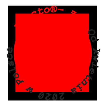 procto pl - Procto®- Zac
